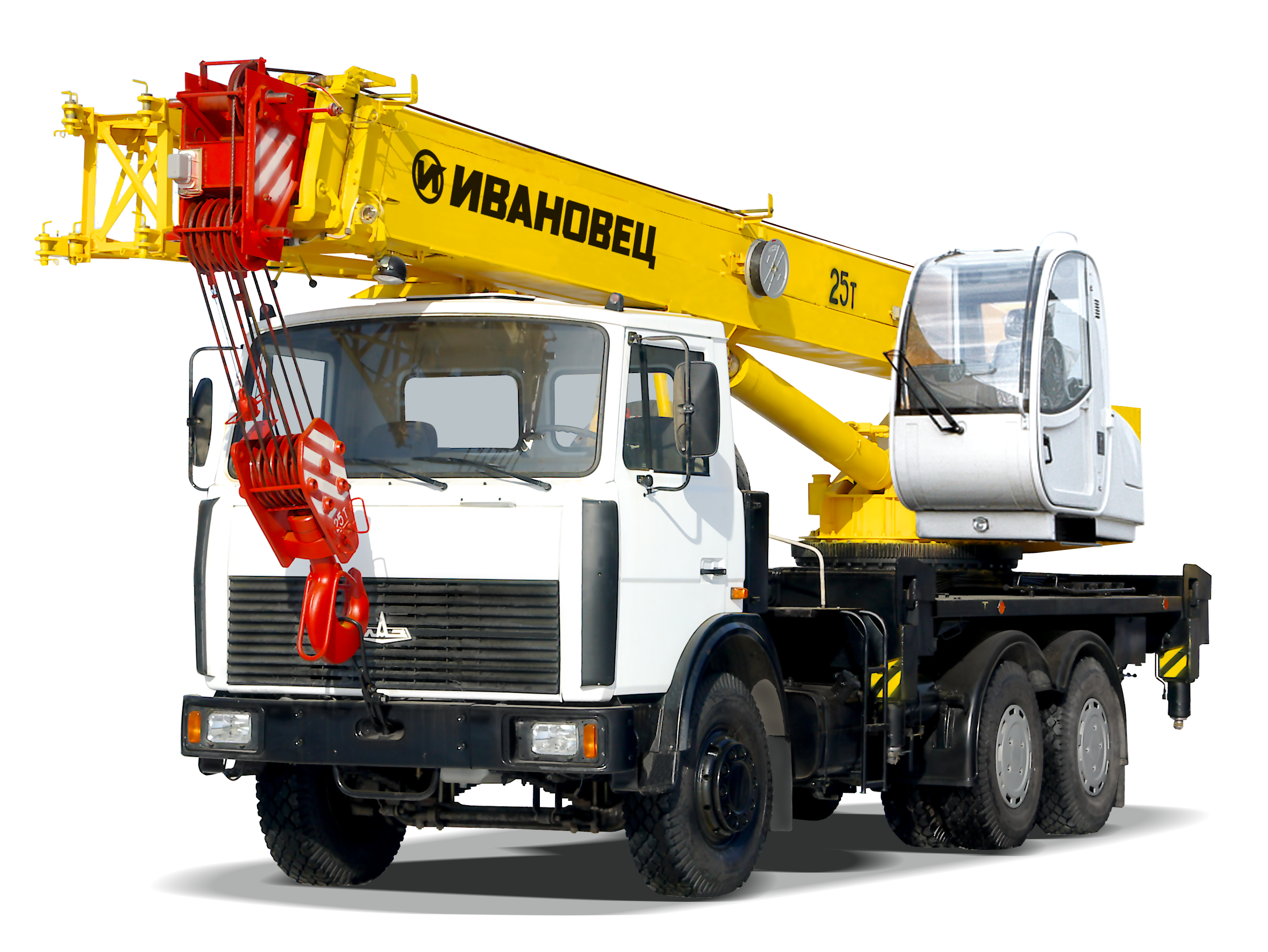Crane clipart under construction. Icon png web icons