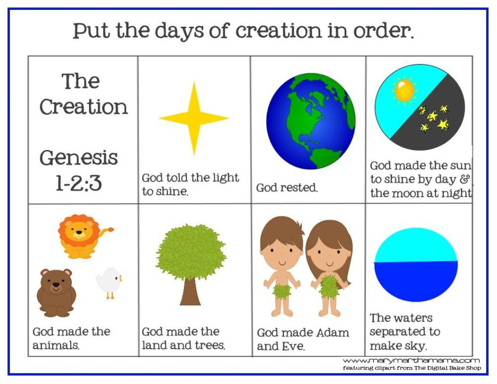 Prek pack ordering children. Creation clipart order