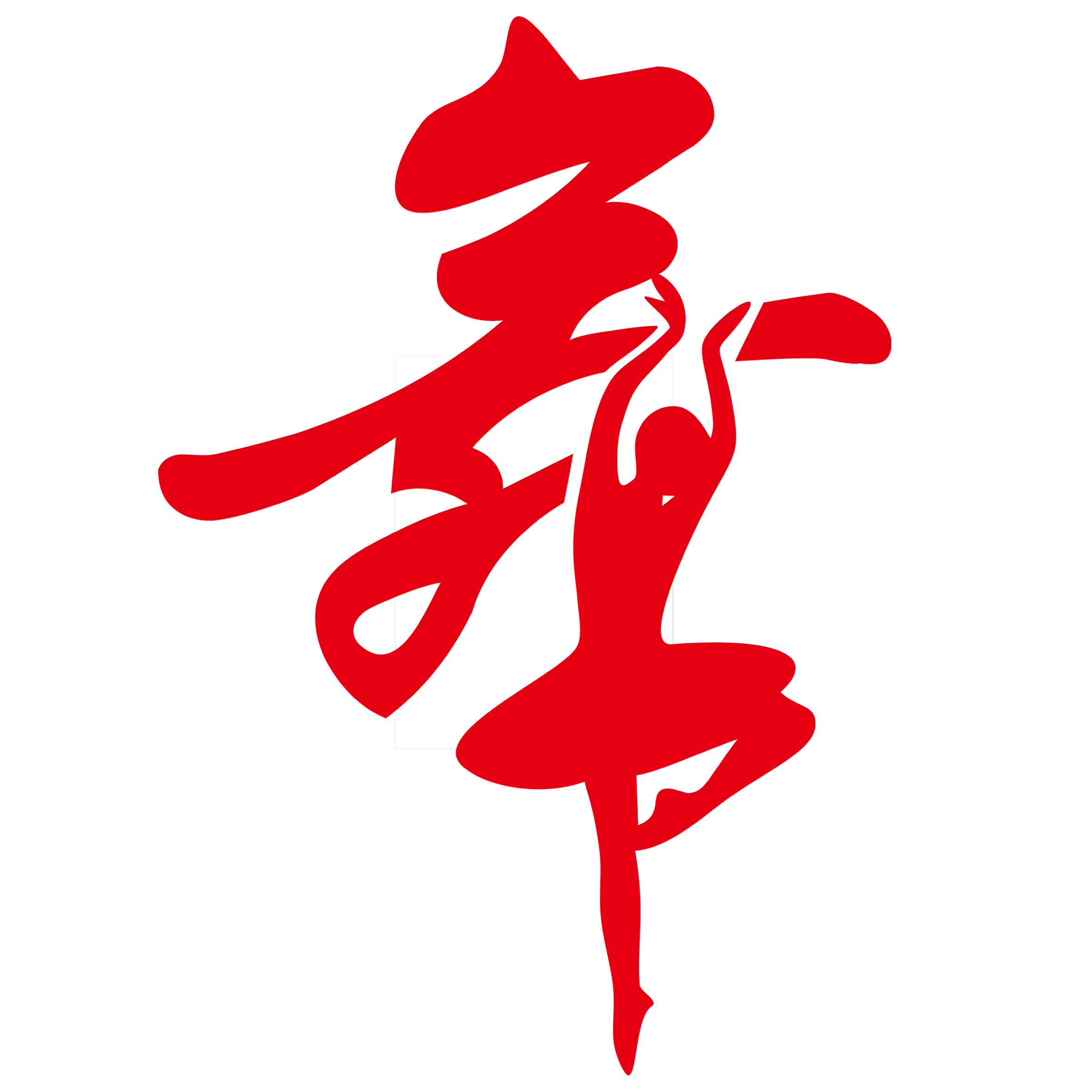 Creative clipart creative dance. Costume ballet chinese calligraphy