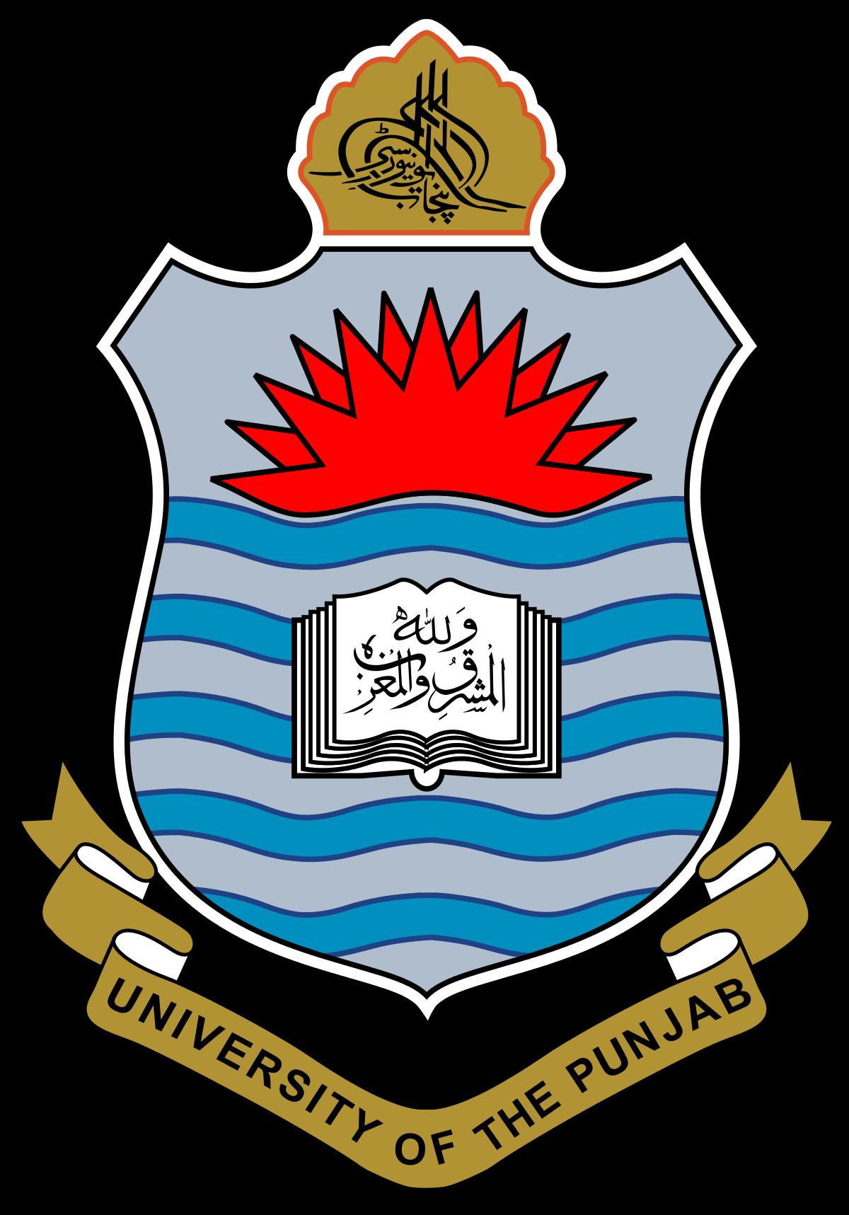 Image result for university. Cricket clipart cricket pakistan