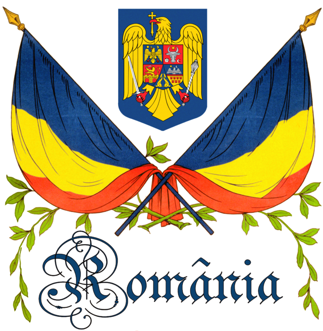 History of flags romania. Crime clipart capture the flag