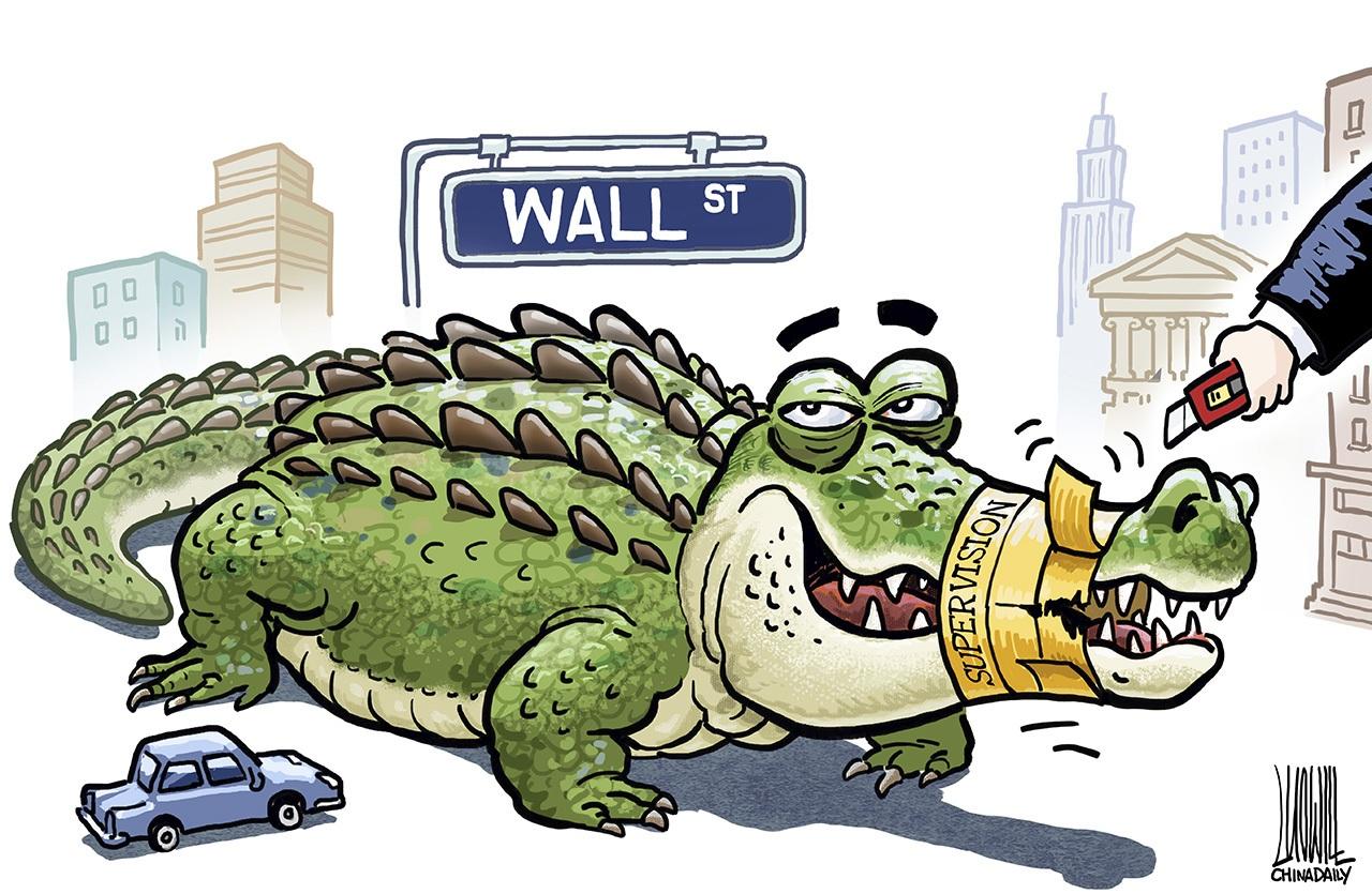 Crocodile clipart editorial cartooning. Cartoons for friday feb