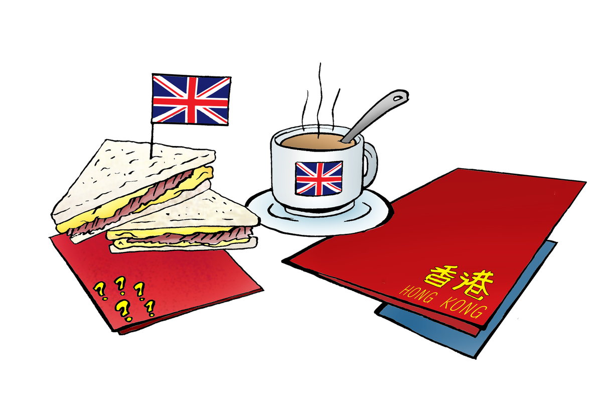 Our city food an. Crops clipart farmer chinese