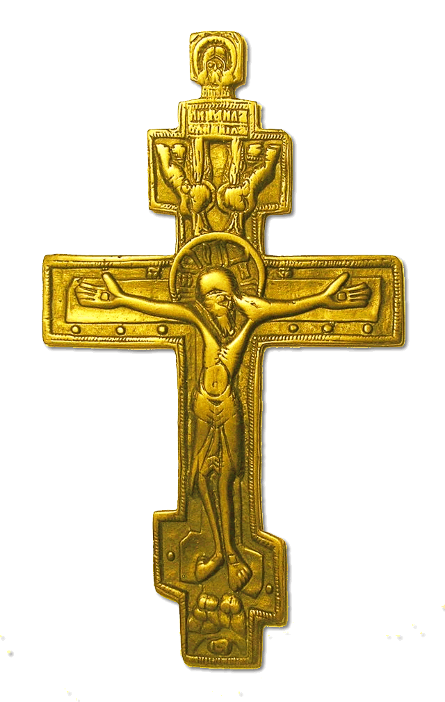 Crucifix clipart small cross. Christian png images free