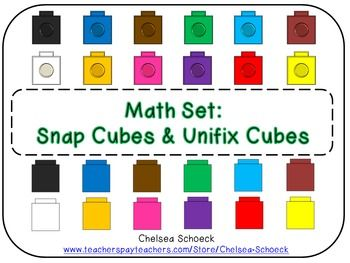 Free cliparts download clip. Cube clipart snap cube