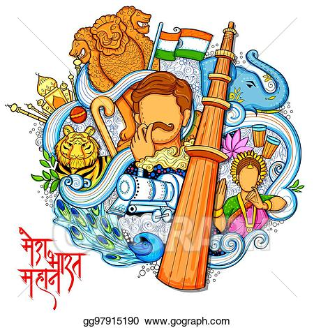 Vector indian background showing. Diversity clipart cultural festival