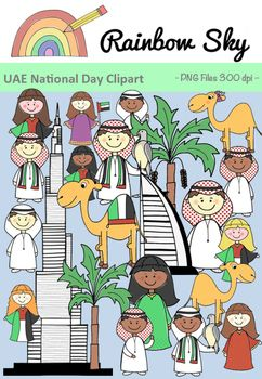 Culture clipart teacher. Uae national day set