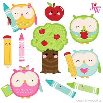 Owls clipart kawaii. School cute digital owl