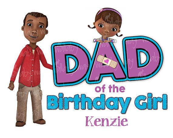 Doc mcstuffins clipart dad. Birthday printable iron on