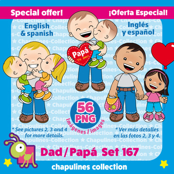 S day pap d. Dad clipart father and son