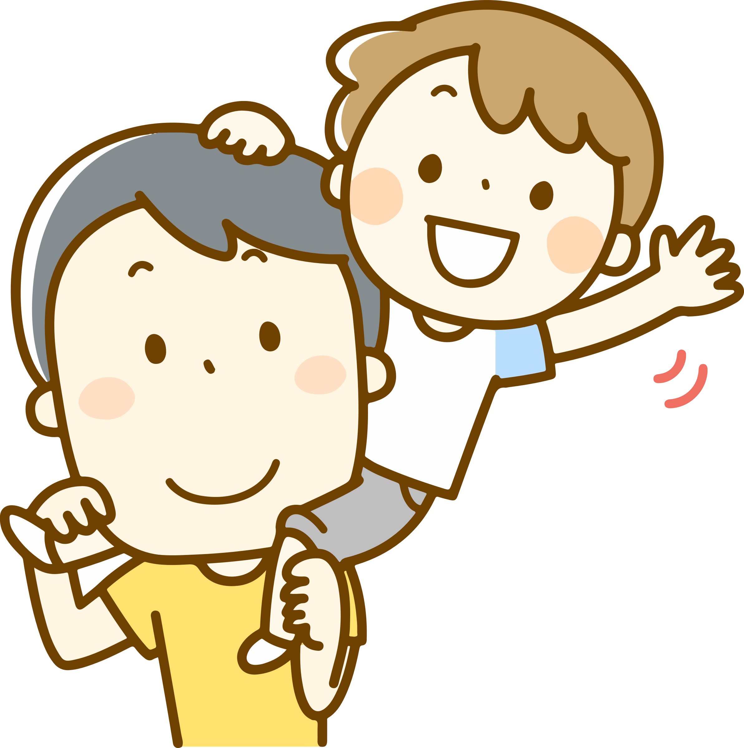 Dad clipart number 1. Fun with big image