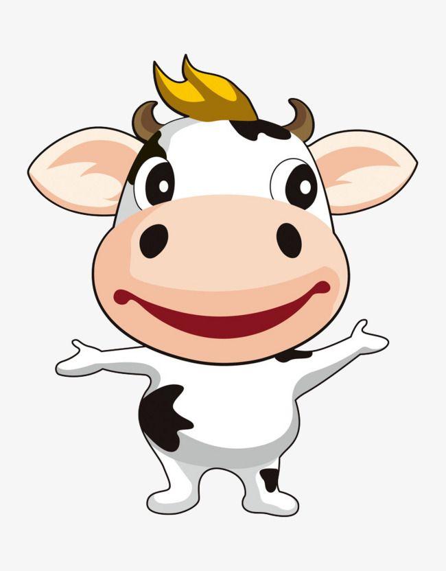 Dairy clipart cute. Calf no in cattle