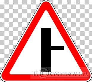 Free download clip art. Danger clipart dangerous road