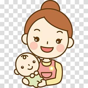 Nanny childcare worker child. Daycare clipart nursery nurse