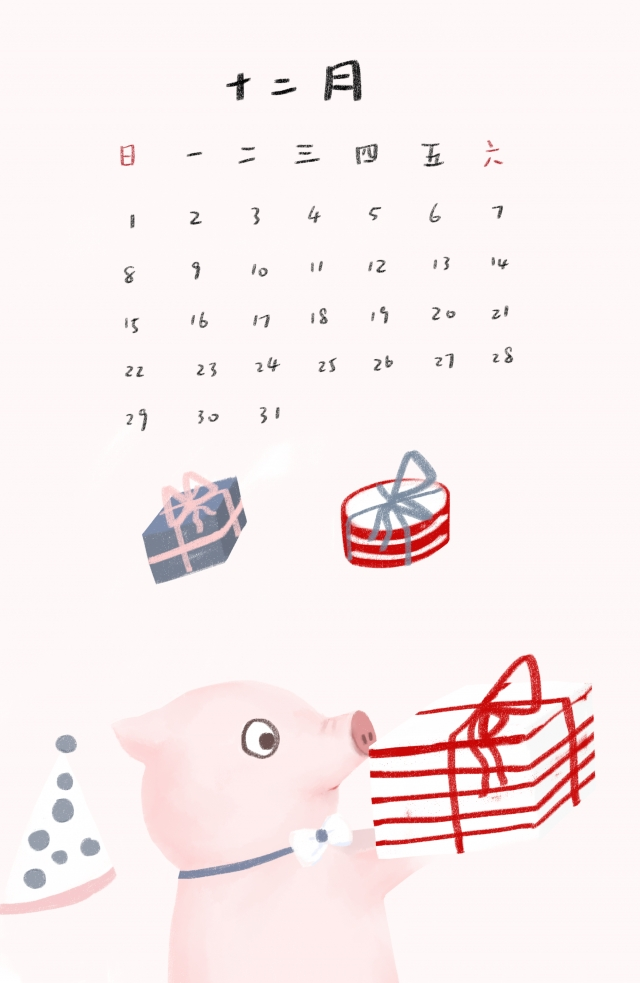 December clipart simple. Year of the pig