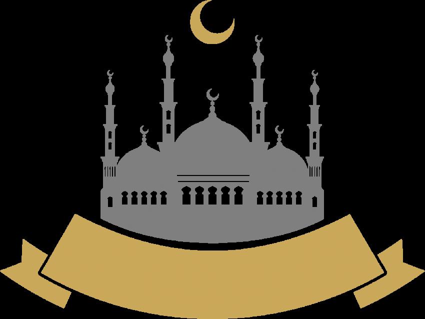 mosque clipart eid festival