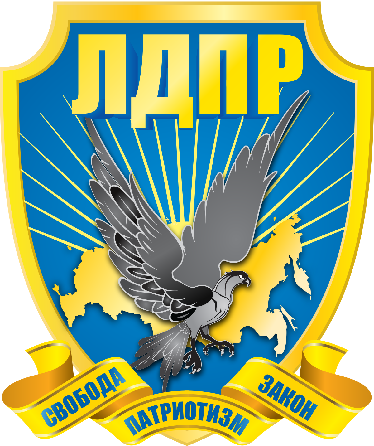 Democratic party of russia. Democracy clipart liberal