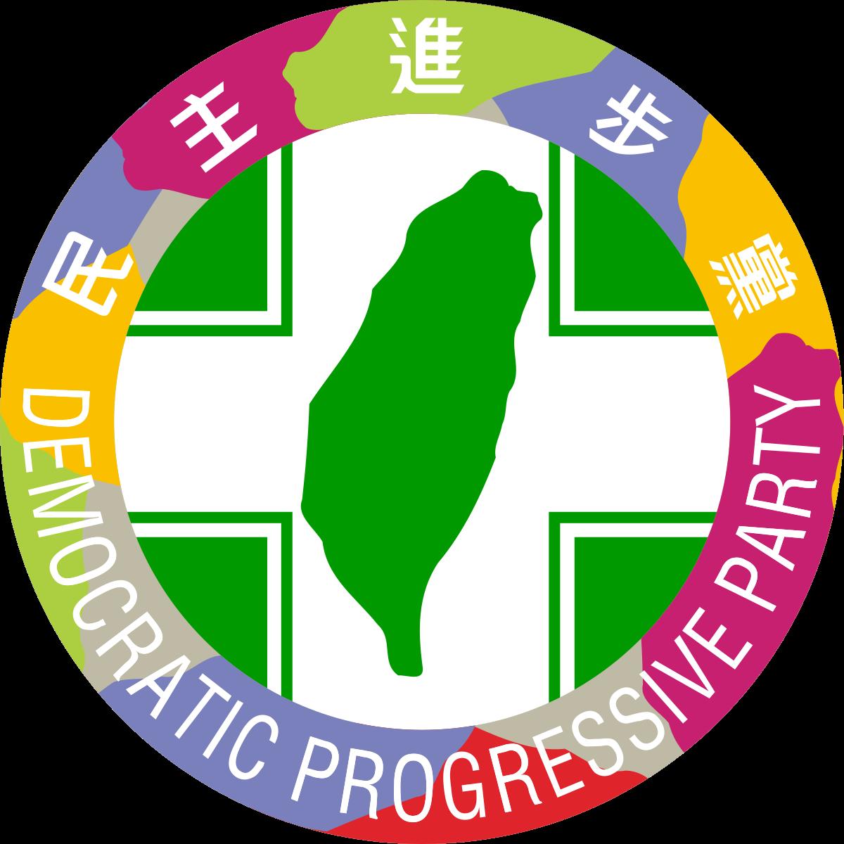 Democracy clipart social welfare. Democratic progressive party wikipedia