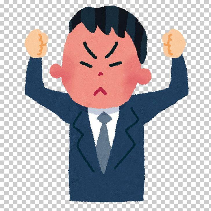 Depression clipart emotion. Anger japan salaryman major