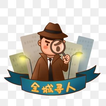Detective clipart legal. Images png format clip