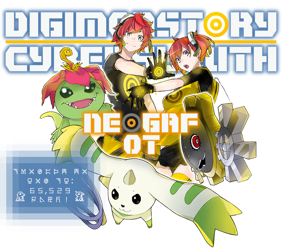 Digimon story cyber sleuth. Future clipart destiny
