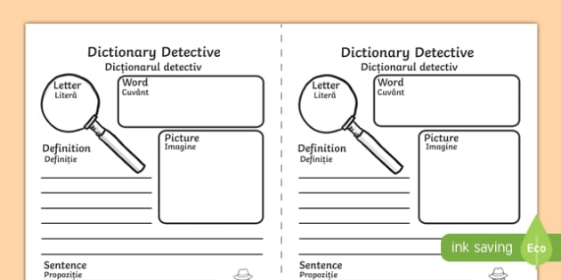 Detective clipart vocabulary. Dictionary worksheet