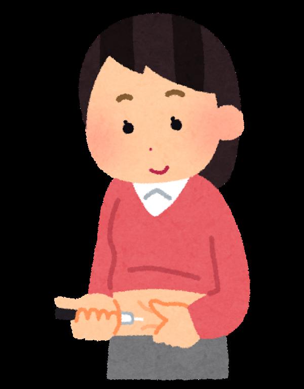 Diabetes clipart animated. Boy cartoon smile transparent