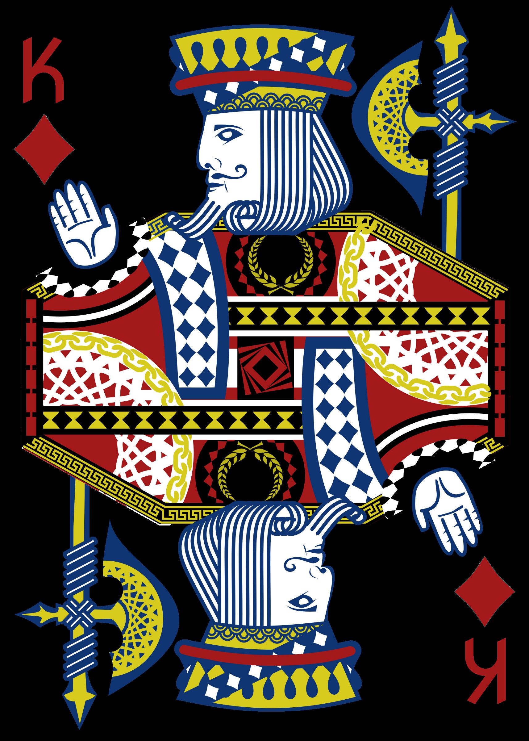 Diamond clipart card. King of diamonds lastdino