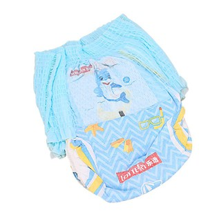 Diaper clipart babyl. Baby wash reusable pant
