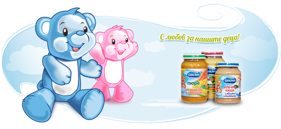 Foods and diapers ganchev. Diaper clipart newborn baby