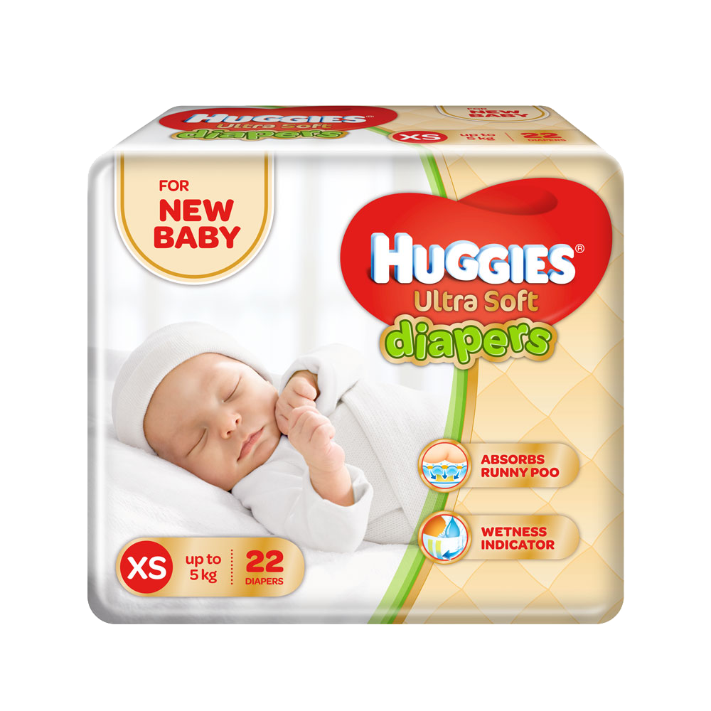 Diaper clipart newborn baby. Buy the ultra soft