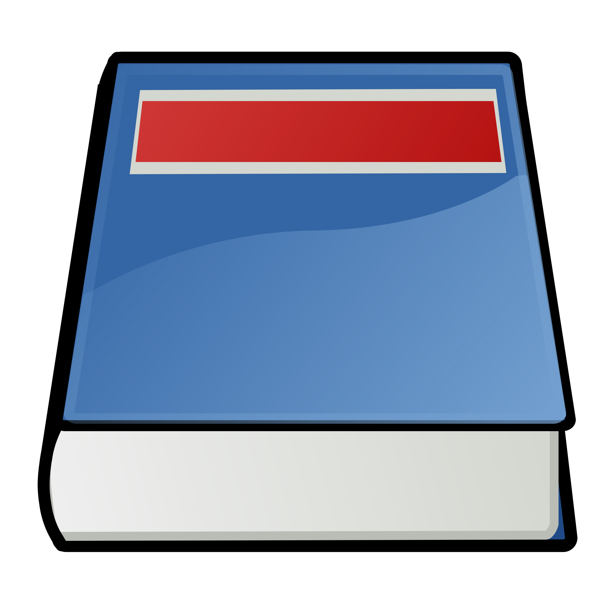 File gnome svg wikimedia. Dictionary clipart data dictionary