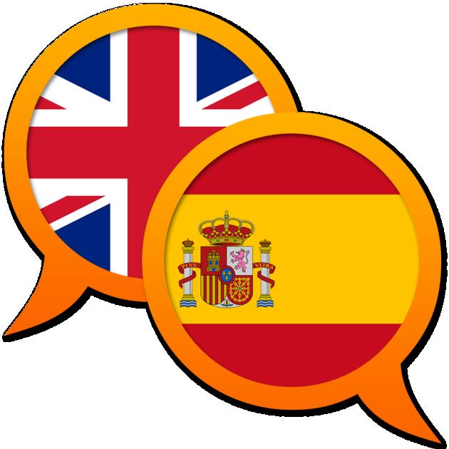 Dictionary clipart dictionary spanish. English on the mac