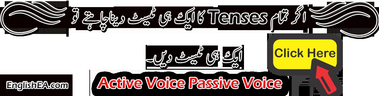 Dictionary clipart english tense. Active passive urdu lesson