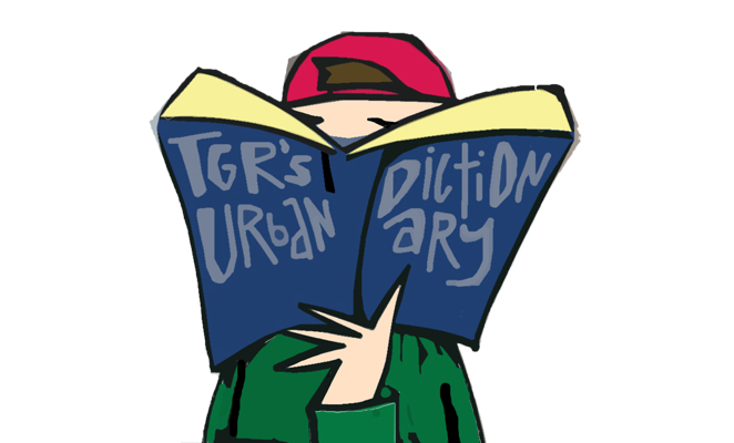 Dictionary clipart far research. Tgr s almost ablaze