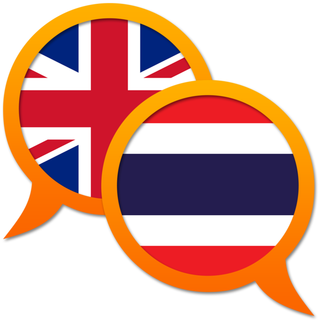 Dictionary clipart french dictionary. English thai on the