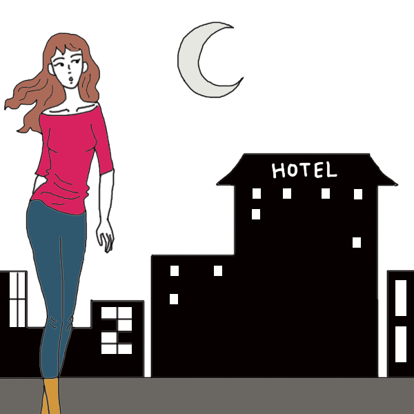 Tall hotel dream interpret. Dictionary clipart interpretation