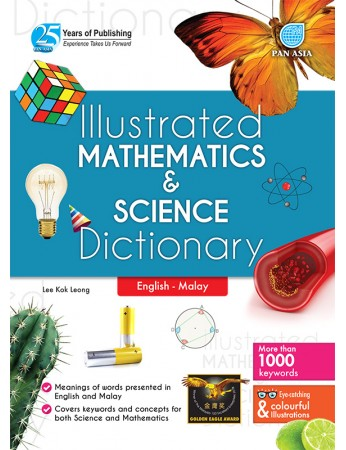 Dictionary clipart science dictionary. Illustrated mathematics