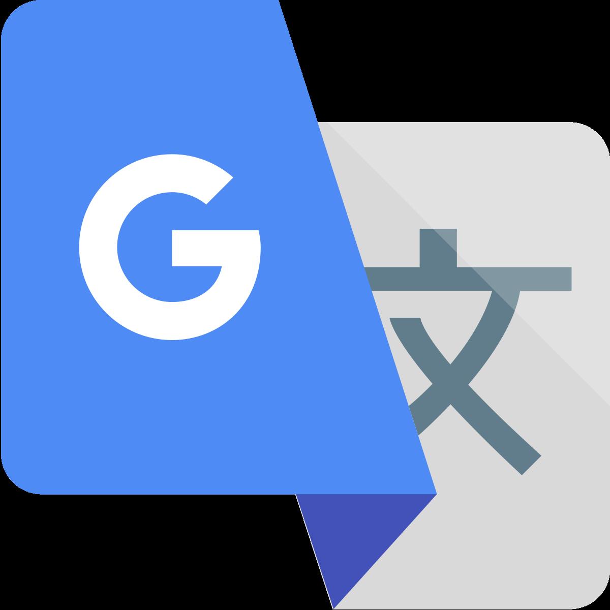 Google translate wikipedia . Dictionary clipart translation