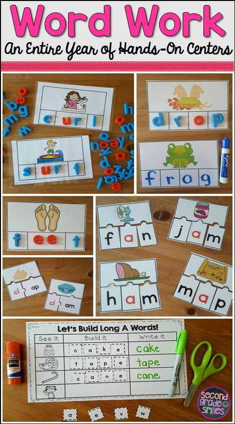 Centers activities spelling . Dictionary clipart word work center