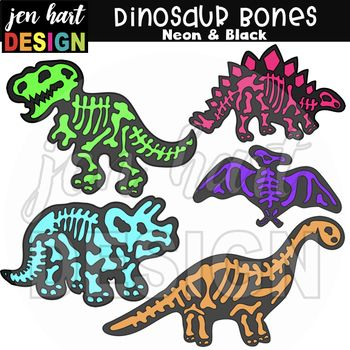 Clip art bones jen. Dinosaur clipart dinosaur bone