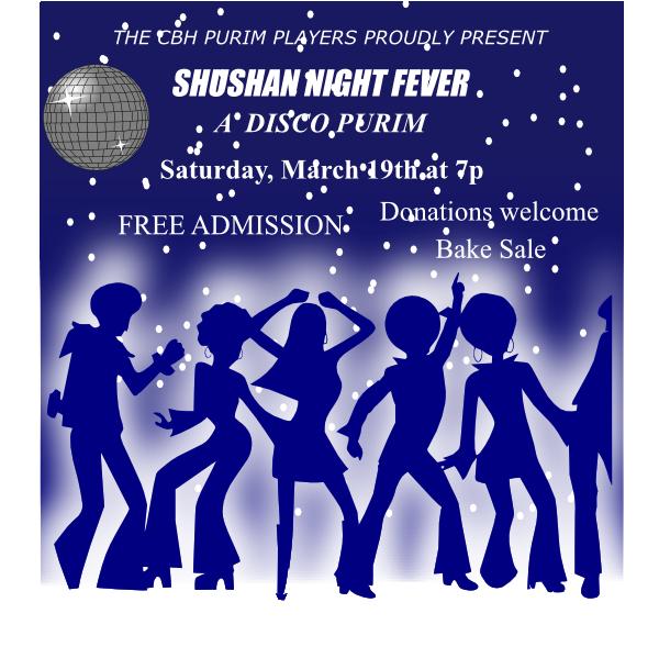 Disco flyer clip art. Purim clipart celebration