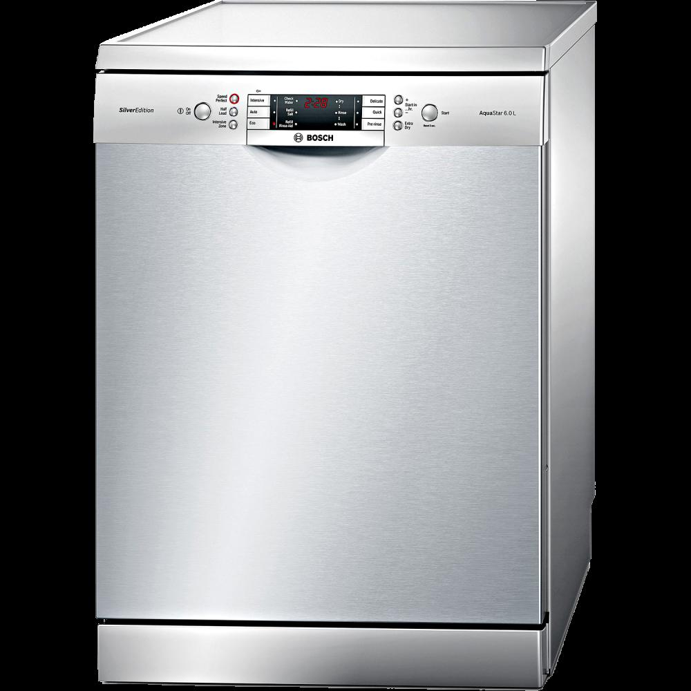 Dishwasher clipart transparent. Png images pluspng bosch