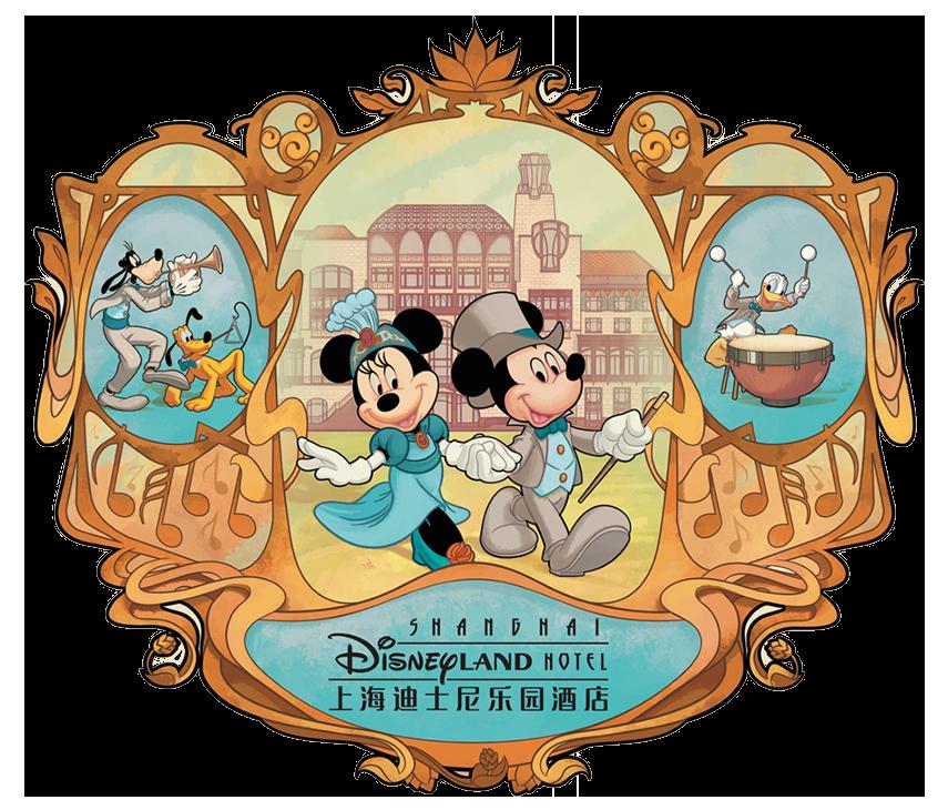 Disneyland group disney