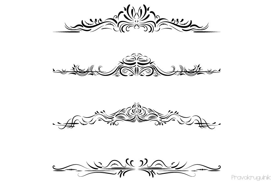 Divider clipart swirl. Elegant text flourish border