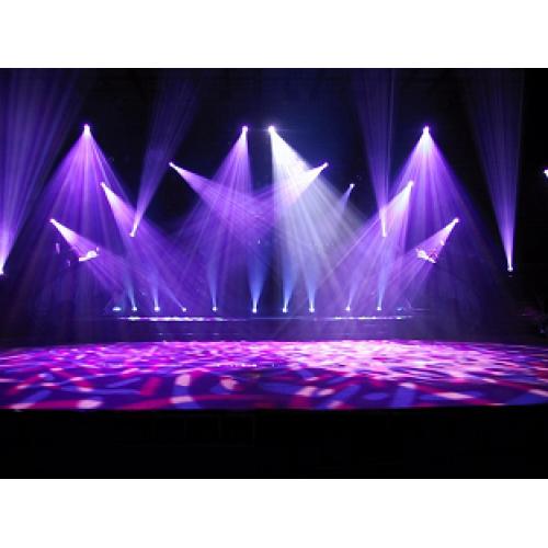 Stage lighting disc jockey. Dj clipart dj light