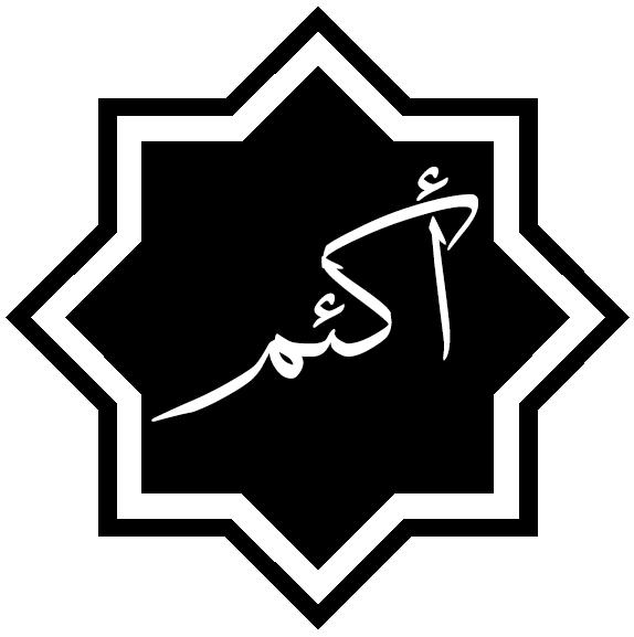 Donation clipart almsgiving. Ahmadism particracy wiki fandom