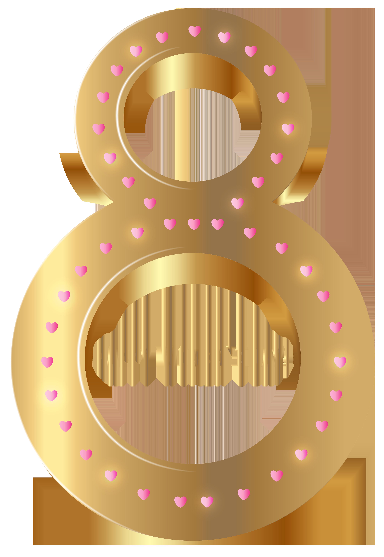 donut clipart happy birthday