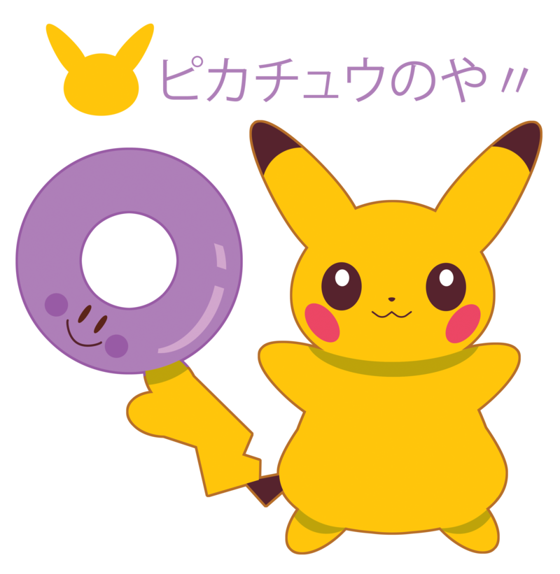 Donut clipart purple. Pikachu and ditto for