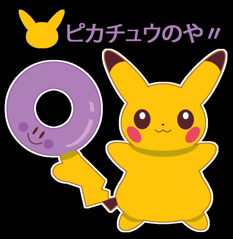 Pikachu and ditto donut. Doughnut clipart purple